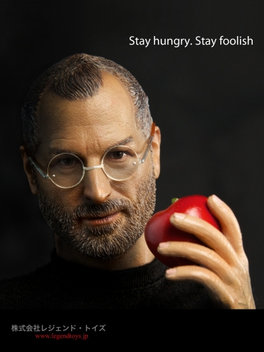 Steve-Jobs-from-legendstoys.jp-4